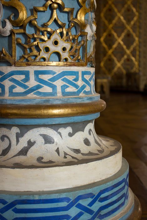 Restauro do Salão Árabe